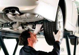 На фото - оценка ущерба автомобиля после ДТП, avtoexpert.pro