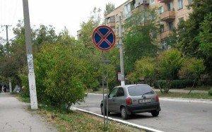 На фото - стоянка машины в запрещенном месте, duraki-na-doroge.ru