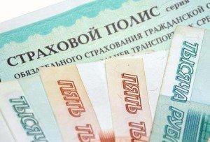 На фото - как получить страховку по ОСАГО, credits.ru