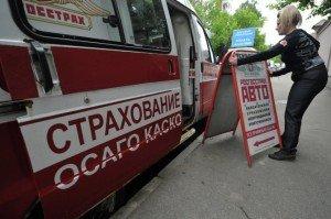 Фото страхования ОСАГО, insurance-liability.ru