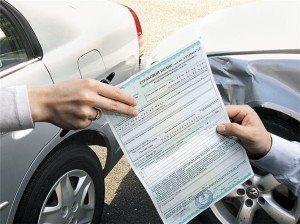 Фото страховки для водителя, vashamashina.ru