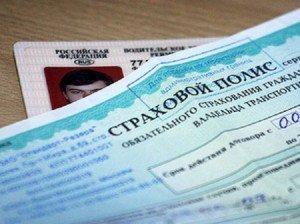 На фото - как заполнять страховой полис, vk.com