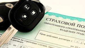 Фото страховки автомобиля, v7kupon.com