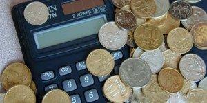 На фото - как рассчитать стоимость страховки, tvoya-strahovaya.ru