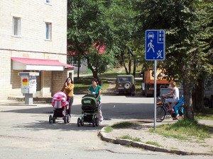 Фото жилой зоны, qine.ru