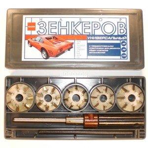 На фото - набор зенкеров для седел клапанов, vorotok.com.ua