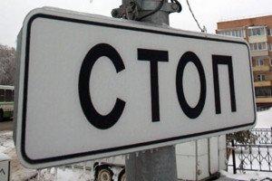 На фото - дорожный знак 2.5, cars.ru
