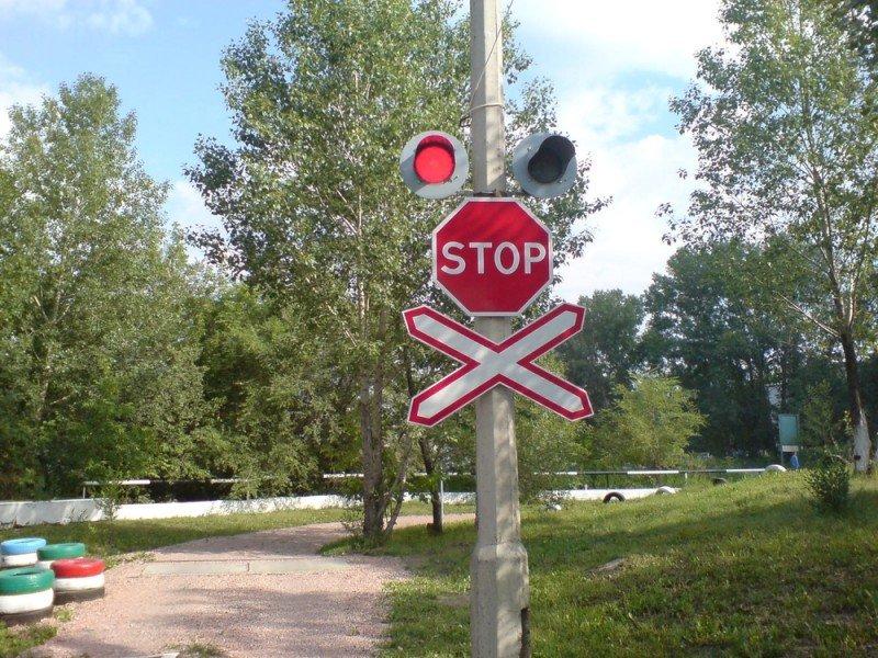 не остановился перед знаком движение без остановки штраф