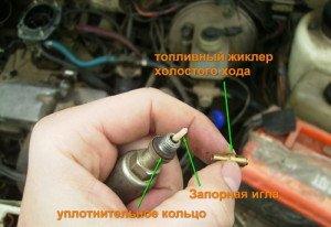 На фото - топливный жиклер холостого хода ВАЗ 2109, vaz2109.net