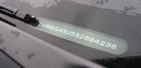Фото - Skoda: расшифровка VIN – разгадываем шифры!