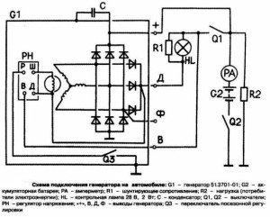 Фото электросхемы генераторного узла автомобиля, zil130-131.ru
