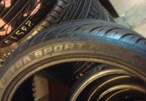 На фото - летние спортивные шины NS-2 Ultra Sport, drive2.ru