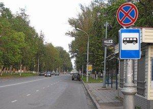 На фото - остановка маршрутного ТС под знаком «Остановка запрещена», auto.pln24.ru