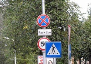 Фото действия дорожного знака «Остановка запрещена», ilyabirman.net
