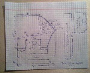 На фото - проектирование подлокотника авто, drive.net