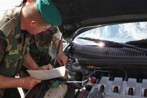Фото проверки вин-кода при покупке авто, autoclimat.com.ua