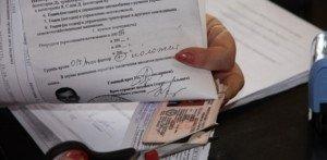 Фото судебного иска по месту жительства виновника ДТП, 1271127215.karavan31.ru
