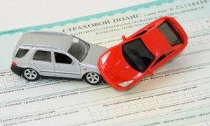 На фото - выплата страховки после ДТП страховой компанией, uristivspb.ru