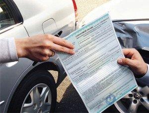 На фото - страхование автомобиля, stonur.ru