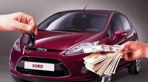 На фото - реализация кредитного автомобиля банком, luchauto.ru
