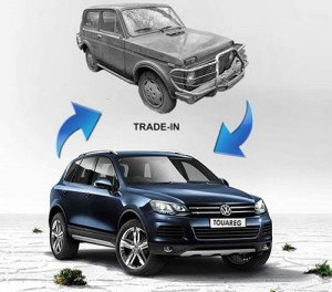 Фото продажи машины через автосалон по программе трейд-ин, rosautopark.ru