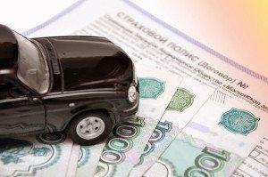 Фото КАСКО на кредитный автомобиль, vaz04.ru
