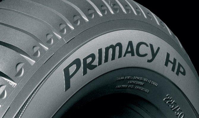 Летние покрышки «Michelin Primacy»
