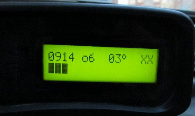 Регулировка УОЗ бортовым компьютером авто с ГБО