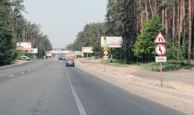 Знак 2.6 на проблемном участке дорожного движения