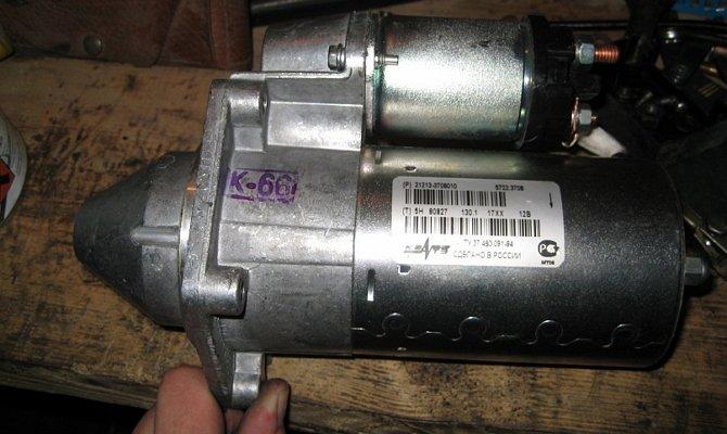 Приобретение стартера ВАЗ-2106 в сборе
