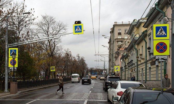 Проезд регулируемого пешеходного перехода