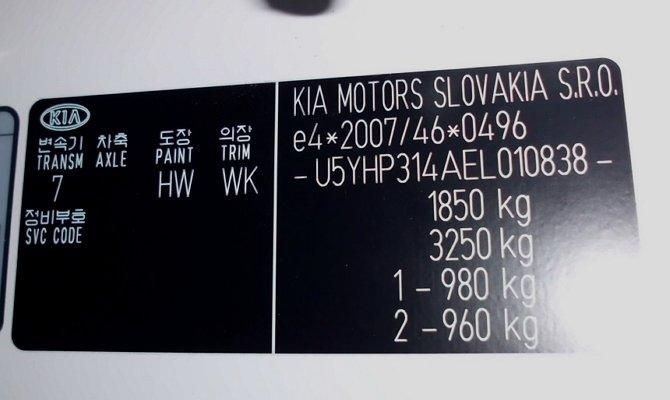 Расшифровка VIN-кода Kia