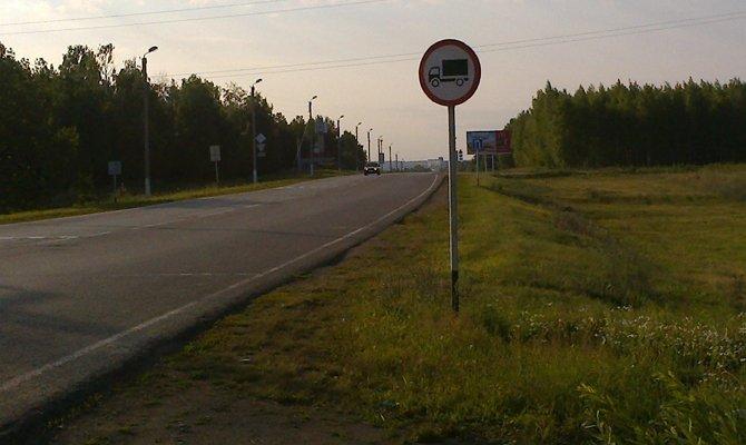 Установка ограничителя на обочине дороги