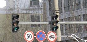 Фото - Запрещающие знаки дорожного движения – как перестать грубо нарушать?