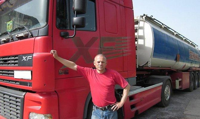Специалист транспортного средства с ОГ