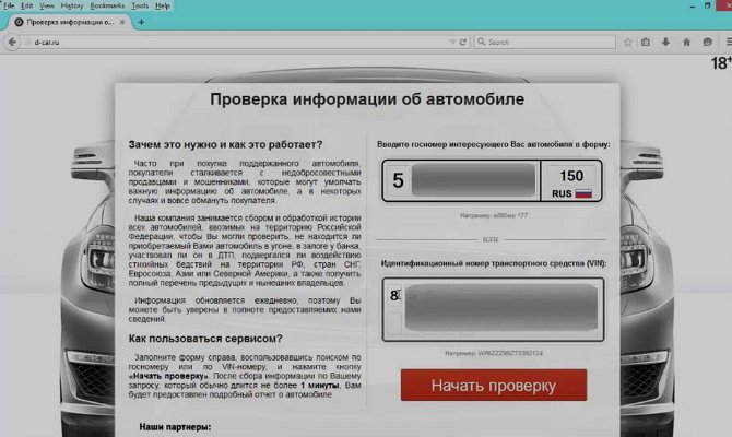 Официальный сайт расшифровки VIN-кодов