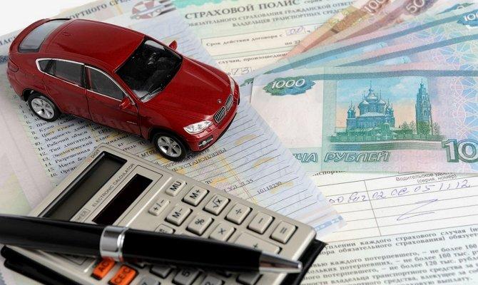 Виды полисов для автовладельцев