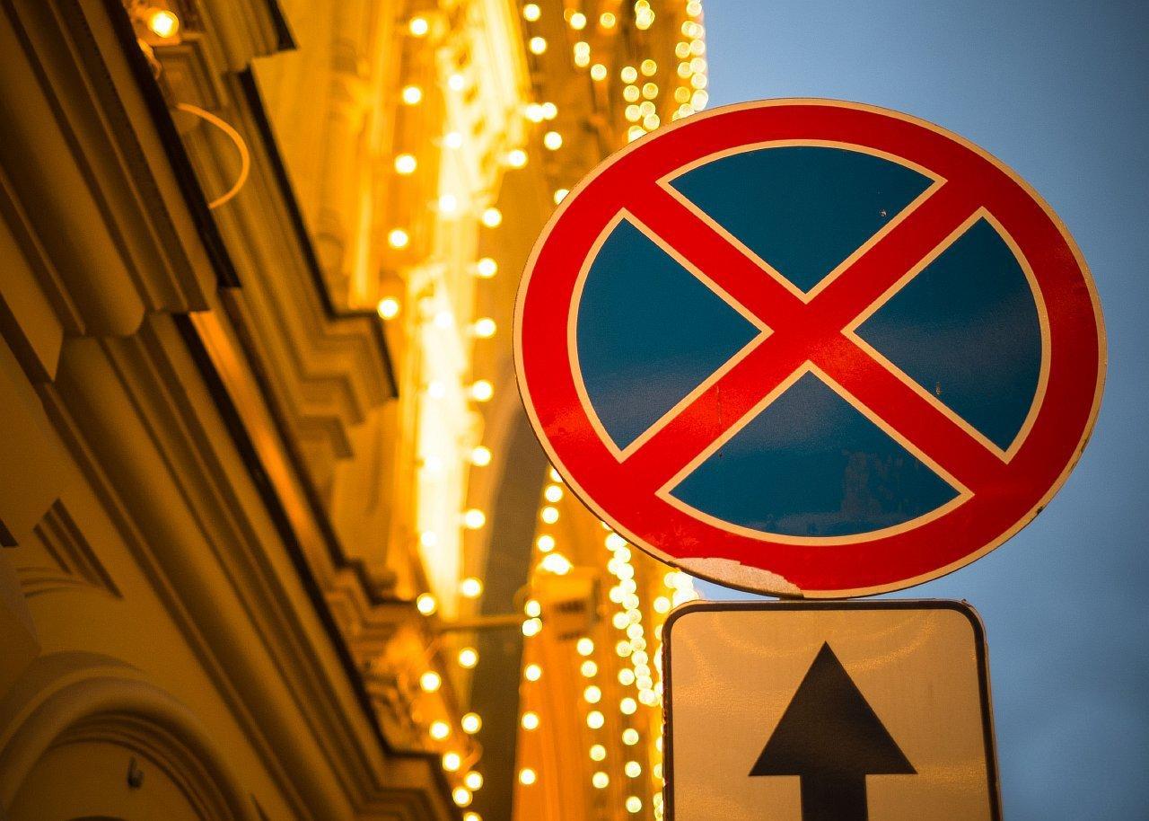 какой штраф за остановку под знаком остановка запрещена в 2016 году