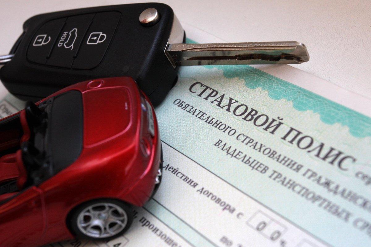 Виды страхования транспортного средства