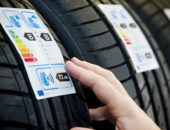 Подбор шин для авто