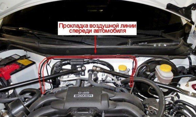Вывод воздушных шлангов к мотору