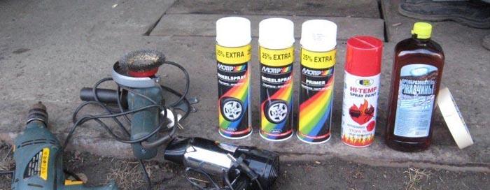 Инструменты и материалы для покраски дисков