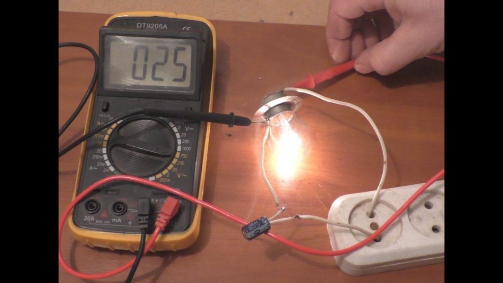 Пример срабатывания контрольной лампы