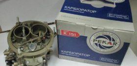 Карбюратор К-151