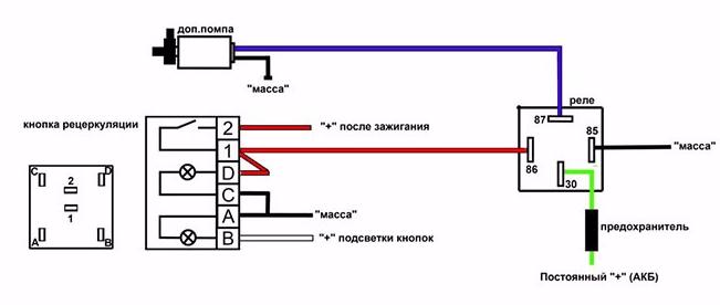 Схема подключения дополнительного насоса через реле и кнопку