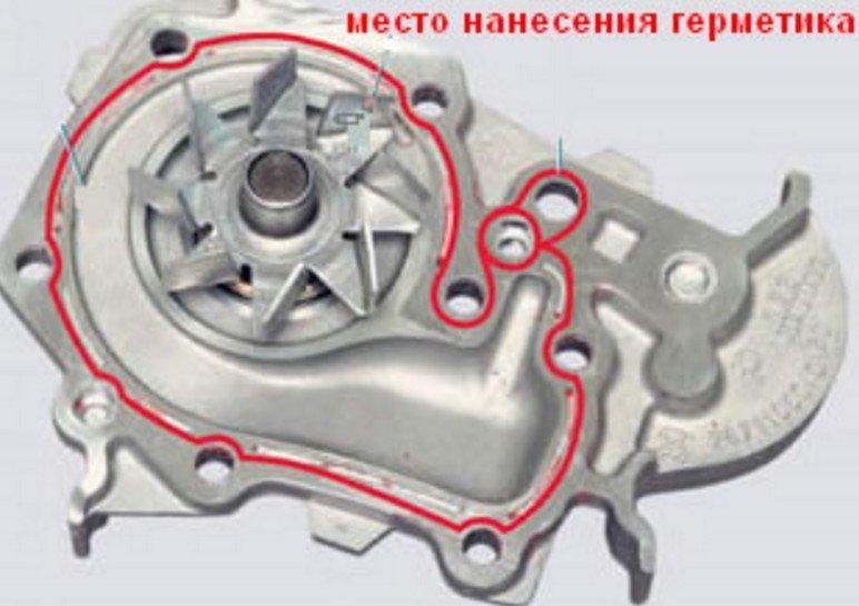 Схема нанесения герметика на помпу «Приоры»