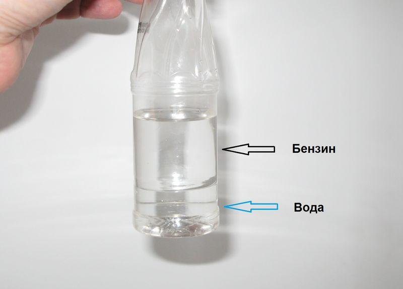 Вода и бензин