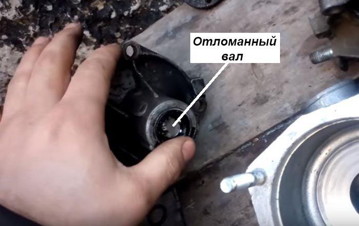 Разломившийся вал помпы