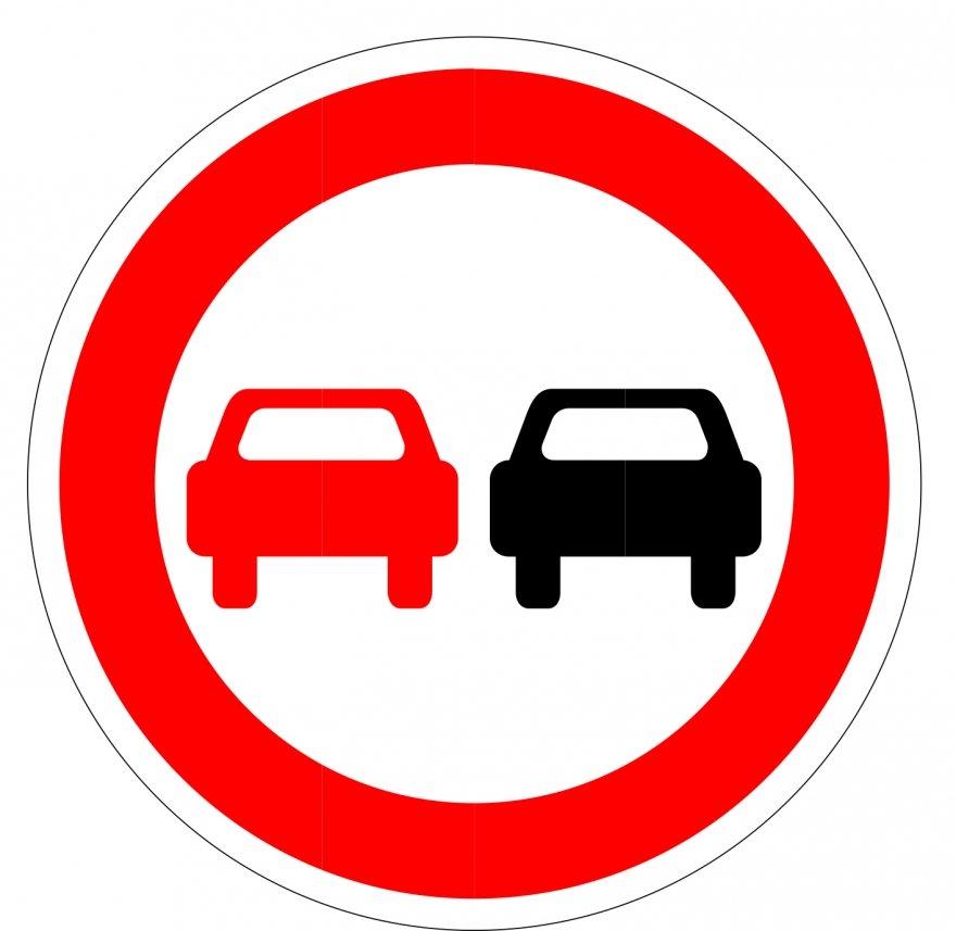 Дорожный знак Обгон запрещен