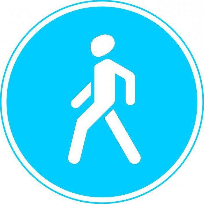 Знак «Пешеходная дорожка»